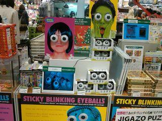Sticky_blinking_eyeballs