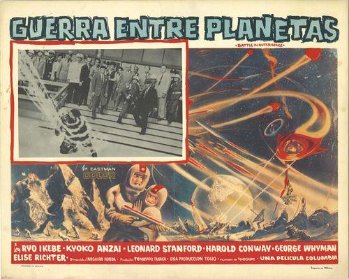 guerra entre planetas mexican lobby card