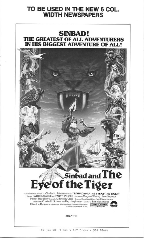 sinbad and the eye of the tiger pressbook