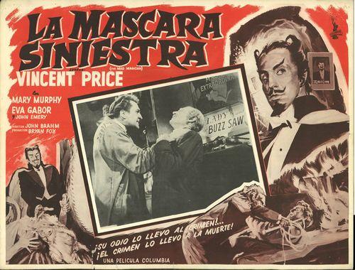 la mascara siniestra mexican lobby card