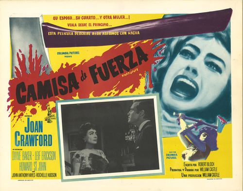 Camisa de Fuerza (Strait-Jacket) Mexican Lobby Card
