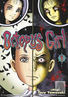 Octopus_Girl