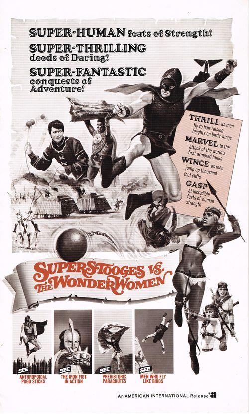 Super Stooges vs. The Wonder  Women pressbook
