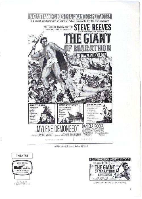Giant-of-marathon-07