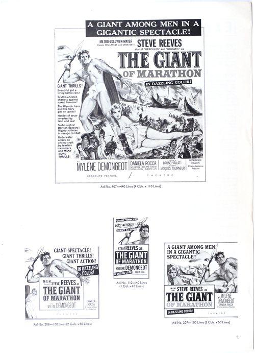 Giant-of-marathon-05