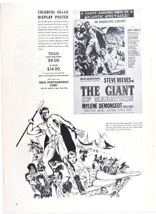 Giant-of-marathon-12
