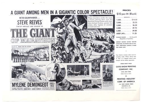 Giant-of-marathon-14