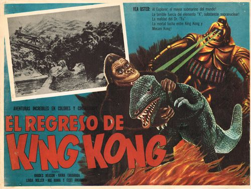 Mexican-lobby-card-king-kong-escapes