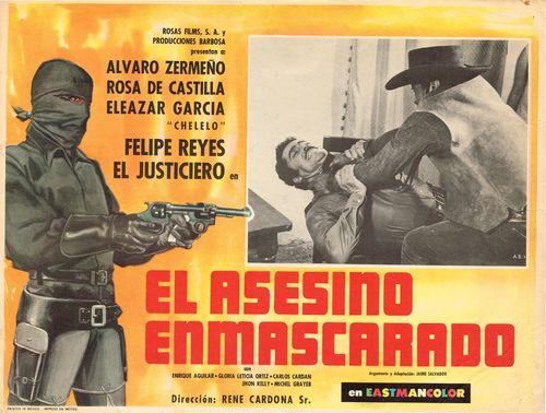 mexican-Lobby-card-el-asesino-enmascarado