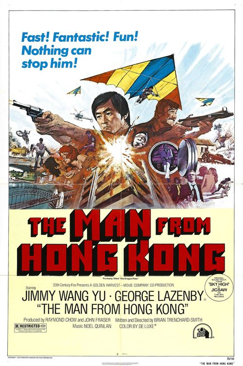 THE MAN FROM HONG KONG - Poster