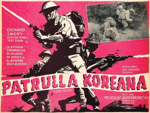 Mexican-Lobby-card-korea-patrol
