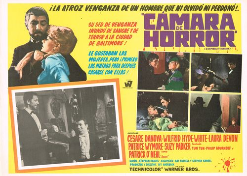Mexican lobby card chamber of horrors