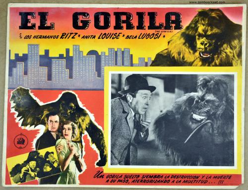 El Gorilla lobby