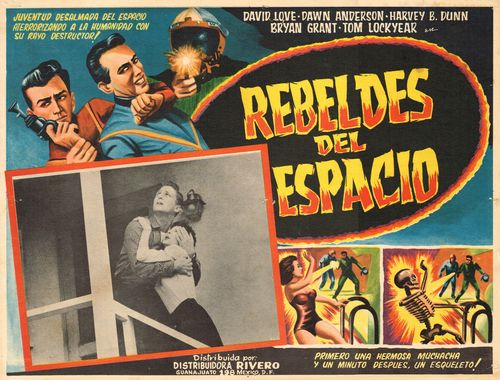 mexican lobby card for teenagers from outer space
