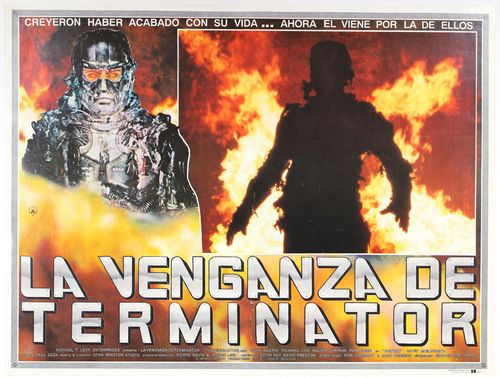the vindicator mexican lobby card