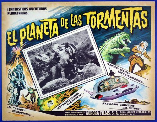 El planeta tormentas mexican lobby card